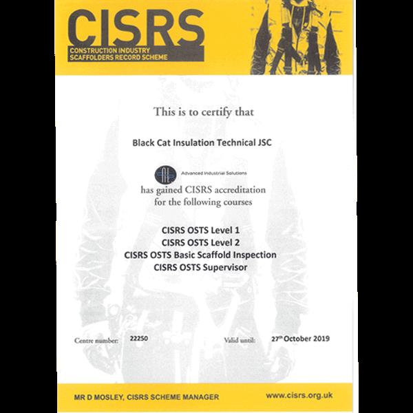 CISRS OSTS Certificate - Black Cat JSC
